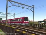 京急2100系3