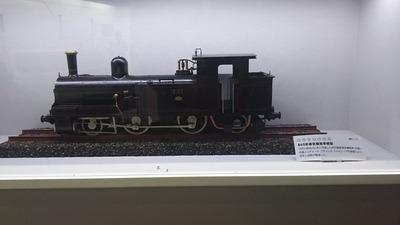 鉄博1−860蒸気機関車
