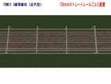 TOMIX 3線架線柱近代型 128�真上61.