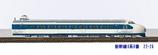 新幹線0系0番22-26