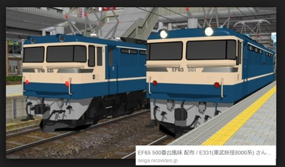 MMD鉄道EF65-4