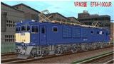 EF64-1000JR重連コンテナ20輌編成B-VRM2