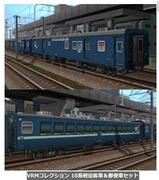 12郵便車オユ