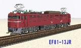 EF8113sinJR