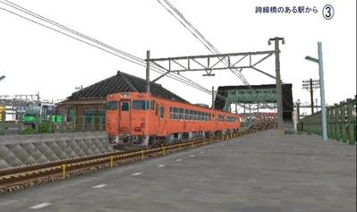5編成並走スタジアム跨線橋がある駅ホームホーム3