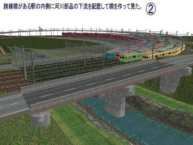 5編成並走スタジアム跨線橋がある駅内側2