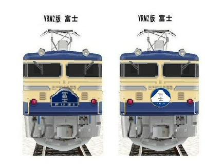 越河レイアウト夜汽車シリーズ14-EF65-500富士7