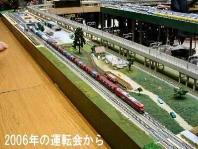 鉄道模型運転会2019Nゲージ33