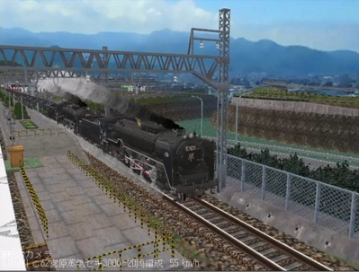 越河レイアウト特急シリーズ番外C62重連セキ3000-4