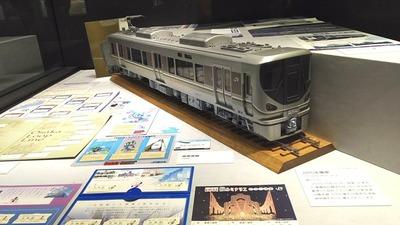 京都鉄道博物館79JR西日本電車225系1