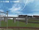 ローカル線1