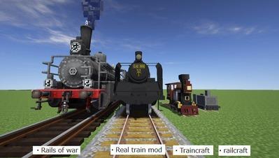 マインクラフト鉄道MOD1