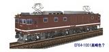 EF64-1000JR貨物更新色7