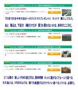 700系7000山陽新幹線1