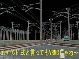 仮想仙台市電レイアウト29
