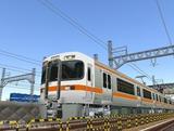 313系JR東海近郊電車7
