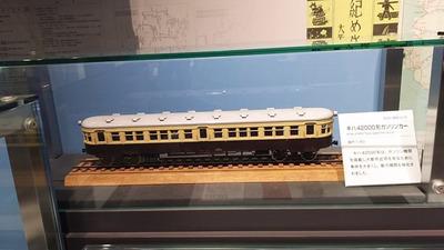 京都鉄道博物館136-キハ42000形ガソリンカー40分1