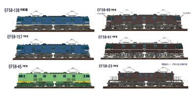 VRM2版EF5845カタログ1