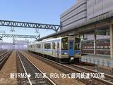 \701系IRGいわて銀河鉄道7000系