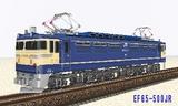 EF65-500JR