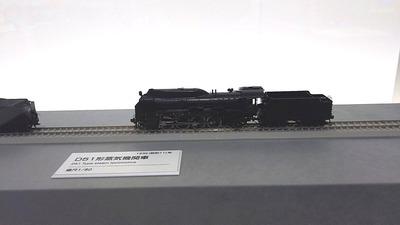 京都鉄道博物館97HOゲージD51ナメクジ形蒸気機関車1