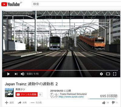 trainz青黒タツさん通勤者2