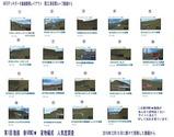 KATO曲線デッキ貨物本線雪景色29
