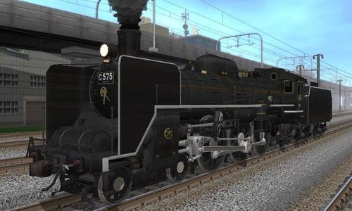 VRM5版C57-1