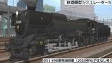 3DCG-D51-2