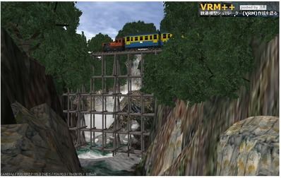 VRM漆黒氏レイアウト画像森林鉄道3