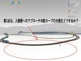 雪景色と貨物交換駅レイアウト47.jpg