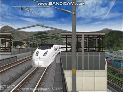 越河レイアウト東北新幹線800系つばめ1