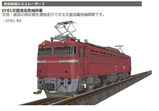 EF81-VRM3-12
