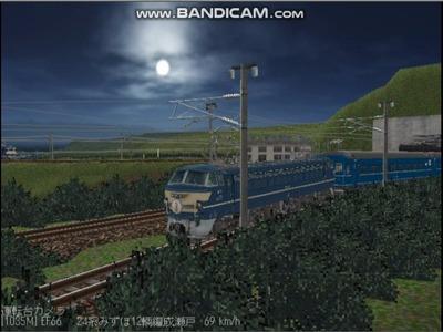 越河レイアウト夜汽車シリーズ8-EF66-46みずほ2