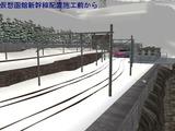 仮想津軽海峡線完成施工前2