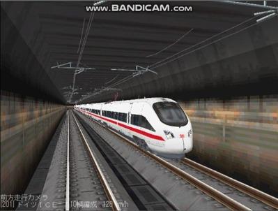 越河レイアウト東北新幹線ICI-T411-2