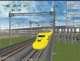 新幹線車両基地923系9