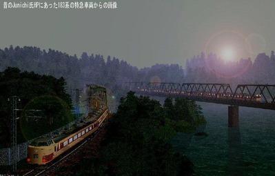 越河レイアウト特急・急行シリーズ2-183系とき国鉄色7