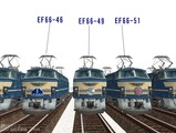 EF66-46,49,51