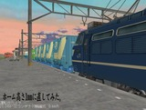 USO800コンテナ動画12