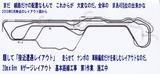 レイアウト図H21.5