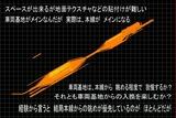 新幹線車両基地基本レール配置図4