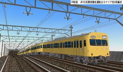 VRM3版JR103系低運転台関西圏カナリア色1