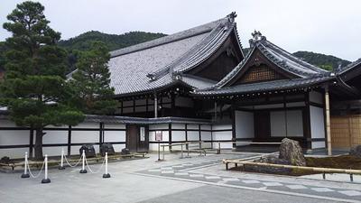 嵐山 天龍寺2