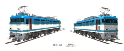 VRM5版EF81-452A