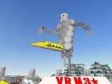 VRM3ワンダーランド2