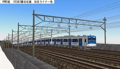 VRM3版103系画像仙石線1