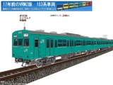 103系VRM2-8