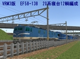 EF58138-1