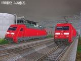 DBBR101-VRM3-4